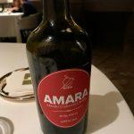 Pipero Roma Amara, Amaro d'oranges rouges
