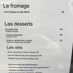 L'Essentiel Carte desserts