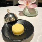 La Truffière Beurre