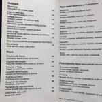 Pizza di Gio Carte Antipasti Pizze