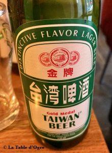 Zaoka Bière taïwanaise