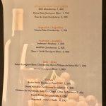 Spices Sands Resort Carte vins blancs