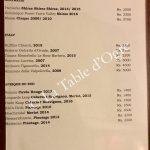La Table du Château Carte vins rouges 2